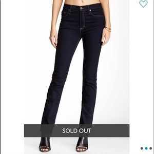 NWT Hudson High Waist Tilda straight black jean